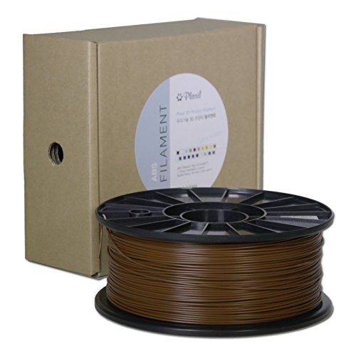 Plasil Korea 3D Printer Filament Brown ABS Material 1.75MM 1KG/2.2LB