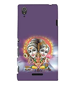printtech Lord God Om Namah Shivaya Back Case Cover for Sony Xperia T3