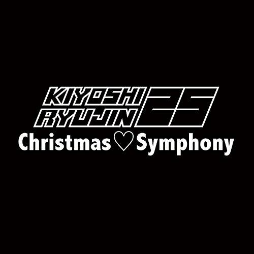 Christmas?Symphony