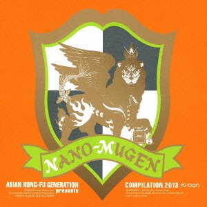 ASIAN KUNG-FU GENERATION presents NANO-MUGEN COMPILATION 2013
