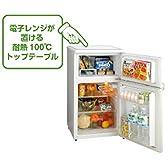 ユーイング 88L 2ドア冷蔵庫(直冷式)ホワイトUING UR-D90H-W