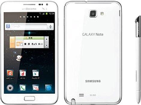 新品 SIMフリー docomo GALAXY Note SC-05D ホワイト 携帯電話 白ロム ドコモ