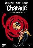 シャレード(1963) 【ベスト・ライブラリー 1500円:ロマンス映画特集】 [DVD]