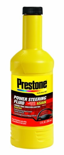 Prestone Power Steering Fluid Asian Vehicles 0797496875655