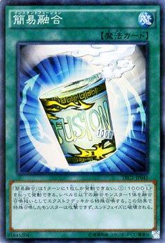 遊戯王 簡易融合(スーパーレア) ザ・レアリティ・コレクション(TRC1) シングルカード TRC1-JP041-SR