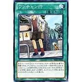 遊戯王カード 【ワンチャン!?】 REDU-JP062-N 《リターン・オブ・ザ・デュエリスト》