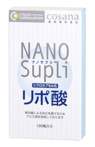 ナノサプリ シクロカプセル化リポ酸 120粒