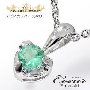 Alma heart Emerald Necklace K18 white gold one pendant charm [110801wc10]