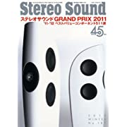 季刊 Stereo Sound No.181―季刊