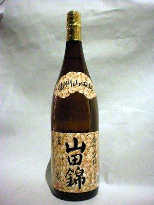 日本酒 日出盛 山田錦 1.8L 京都府 松本酒造