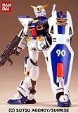 1/100 ガンダムF-90 (機動戦士ガンダムF90)