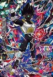 ドラゴンボールヒーローズ/GDM09弾/HGD9-SEC2/黒仮面のサイヤ人/SEC
