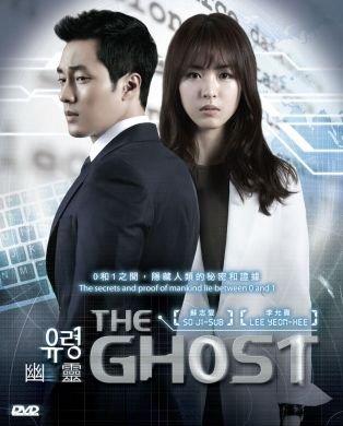The Ghost /Ghost / Phantom Korean Tv Drama Dvd (All Region NTSC 1-20 Episodes) So Ji Sub and Lee Yeon Hee