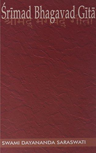 Srimad Bhagavad Gita download  pdf by Swami Dayananda