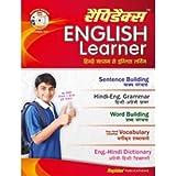 rapidex english speaking course pdf