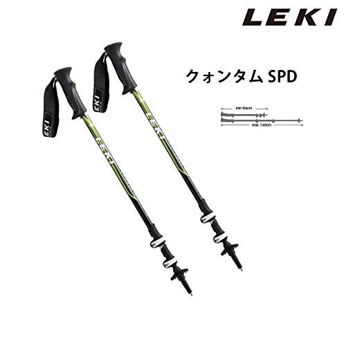 レキ(LEKI) クオンタムSPD 1300259 トレッキングポール 2本組セット メンズ レディース 550グリーン 64.5~130cm