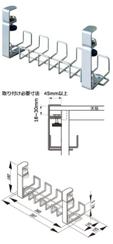 GarageケーブルトレーYY-04DCT銀