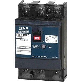 テンパール工業 Eシリーズ(経済タイプ)配線用遮断器 B33MEC300 フレーム:30AF 極数・素子数:3P3E モーター保護兼用 定格使用電圧:AC100-200V 定格電流:30A 表面形端子:線押さえ方式(圧着端子使用可能) 逆接続可能 タテ:105(115) ヨコ:70 フカサ(本体):49 ハンドルタカサ:67.5 引出し方式:完全電磁式 定格限界短絡遮断容量(kA):AC100V-200V 5/2