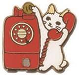 ピンズコレクション 公衆電話
