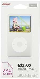 iBUFFALO iPod classic 液晶保護フィルム2枚入 BSIP11FC2