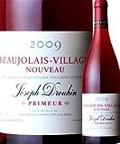 ブルゴーニュの名門ネゴシアン[ドルーアン社]社長が『数十年来の最高の仕上がりで、私たちは今年のボジョレ・ヌーヴォーの印象をお伝えすることに、大変、興奮しています。』と語る極上の新酒!ジョセフ・ドルーアン・ボジョレ・ヴィラージュ・ヌーヴォー 2009