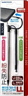 3DSLL用コイルストラップ付きタッチペン『オトモタッチペン3DLL(ブラック)』