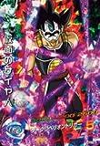 ドラゴンボールヒーローズ/GDM7弾HGD7-58 仮面のサイヤ人 SR