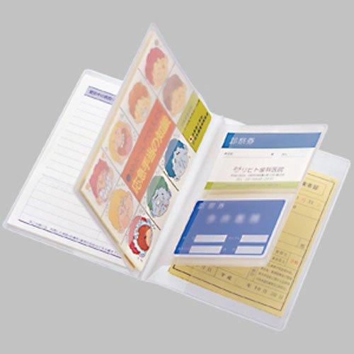 リヒトラブ おくすり手帳ホルダー HM532