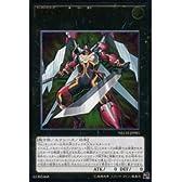FNo.0 未来皇ホープ 【UMR】 NECH-JP081-UMR [遊戯王カード]《ネクスト・チャレンジャーズ》