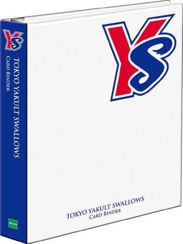 プロ野球カードバインダー 東京ヤクルトスワローズ