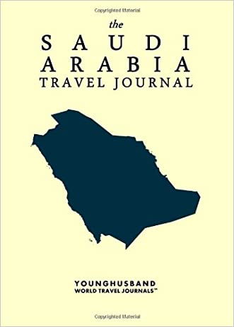 The Saudi Arabia Travel Journal