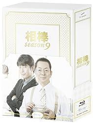 相棒 season9 ブルーレイBOX(6枚組) [Blu-ray]