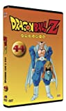 echange, troc Dragon Ball Z - Vol. 44