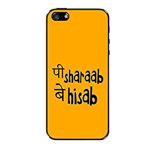 Vibhar printed case back cover for Apple iPhone 5s Behisab