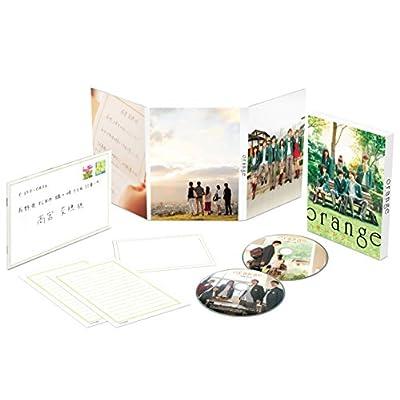 【早期購入特典あり】orange-オレンジ- Blu-ray豪華版(オリジナルA5クリアファイル付)