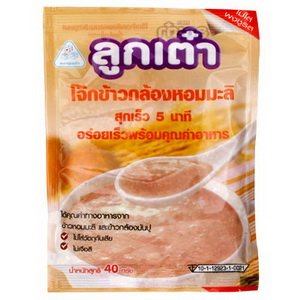 Dehydrated Baby Food front-887977