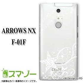 docomo ARROWS NX F-01F ��p �J�o�[ �P�[�X �i�n�[�h) �t���ی�t�B�����t�� �X�^�[�V���G�b�g1�� ����