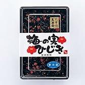 大ヒット商品!梅の実ひじき 3個セット