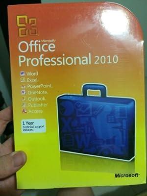 Microsoft Professional 2010