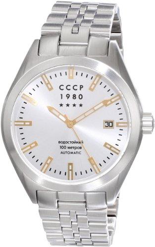 CCCP Men's CP-7012-22 Shchuka Analog Display Automatic Self Wind Silver Watch