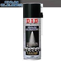 D.I.D [ 大同工業 ] チェーンクリーナー 420g 903028 [HTRC2.1]