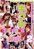 手コキEXCITING4時間2 [DVD]
