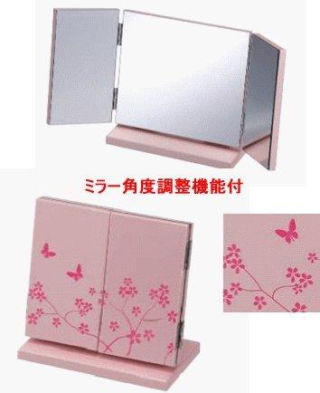 コンパクト三面鏡CTMー3Mピンク