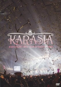 KARASIA 2013 HAPPY NEW YEAR in TOKYO DOME [DVD]