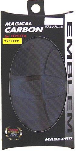 Hase Pro Magical carbon rear emblem (matte black) Toyota Aqua / Vitz / Corolla Fielder CET13D (Toyota Fielder compare prices)
