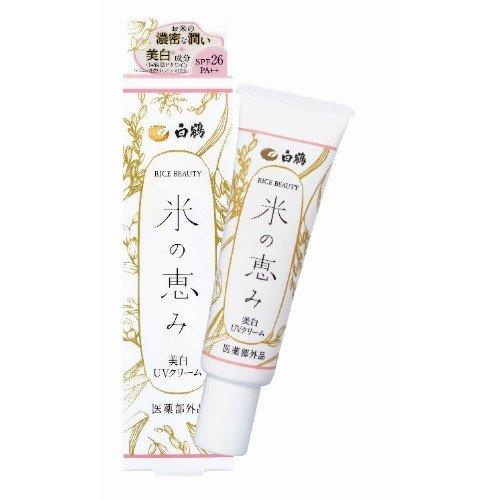白鶴酒造 米の恵み 美白UVクリーム 30g
