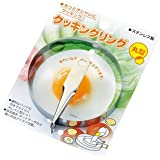 1 X Stainless Steel Round Shape Cooking Egg Mold #7268