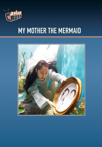 DVD : My Mother The Mermaid