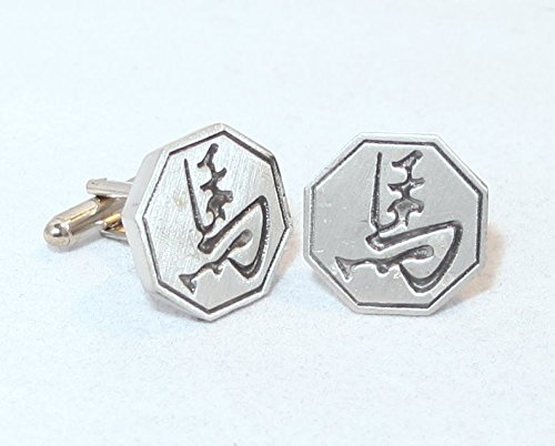 Solid Pewter Chinese Year Of The Horse Cufflinks With Gift Box