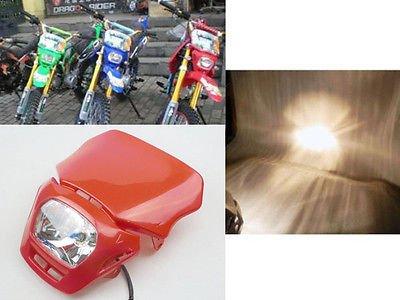 35W Red Off Road Dirt Bike Enduro MX White Motorcycle Headlight for Honda CRF (Dirt Bike Headlight compare prices)